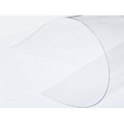 ПЭТ- А 0,3 мм прозрачный
