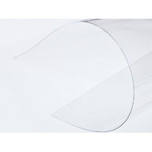 ПЭТ- А 0,7 мм прозрачный  1250х2050