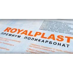 RoyalPlast 8 мм прозрачный